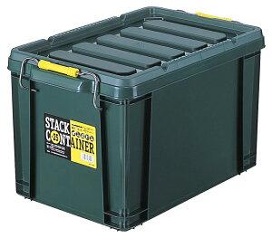 スタックコンテナ#25蓋付き収納ボックス