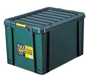 スタックコンテナ#45蓋付き収納ボックス