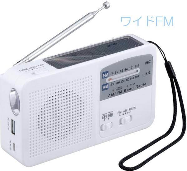 6WAY マルチレスキューラジオ SV-5745 ミニエコト−チ付