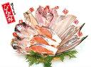 【ぴん太郎 黒潮セット】6種7枚3切入・一部送料込・房総・干物・真空パック・ご贈答・お中元・お歳暮・ギフト・ひも…