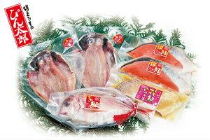 【ぴん太郎 寿セット 梅】4種6枚入・一部送料込・房総・干物・真空・贈答・お中元・お歳暮・内祝・天然鯛