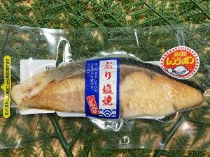 【レンジでポン】ぴん太郎 ぶり塩焼