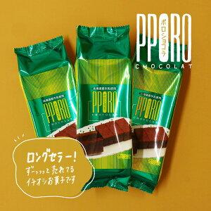 ラグノオ ポロショコラ チョコレート チョコ ケーキ アイス ギフト プレゼント