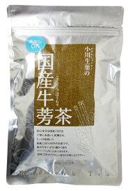 国産牛蒡茶 135