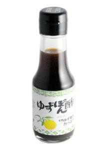 醤油 ギフト 誕生日 お返し ラッピング 近藤醸造 ゆずぽん酢 113