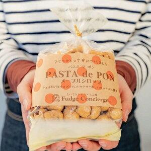 プチギフト パスタ メープルシロップ お菓子 食品 ギフト 誕生日 プレゼント パスタでポン 配布 大量注文 結婚式 二次会 退職 会社 142