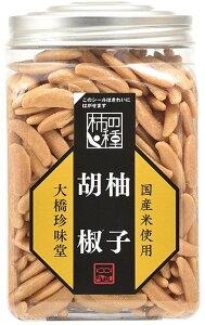 柚子 胡椒 ラー油 ギフト キッチン 亀田 新潟 チョコ おつまみ ナッツ Nポット柿の種 柚子胡椒