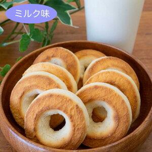 平和堂 焼きドーナッツ ミルク味 85g ノンフライ 懐かしい ドーナツ 揚げていない