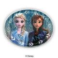 【DISNEY】ディズニーアナと雪の女王2ワッペンエルサ&アナシール・アイロン接着両用タイプ【ラッキーシール対応】