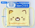 【Sanriocharacters】おめかしマスク®子供用ガーゼマスクハローキティ