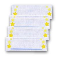 【まいネーム】星入園・入学準備に☆お名前が書き込めるネームラベル