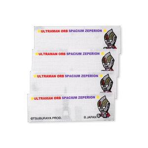 【ウルトラマンシリーズ×パンソンワークス】ウルトラマンオーブ(スペシウムゼペリオン)まいネーム
