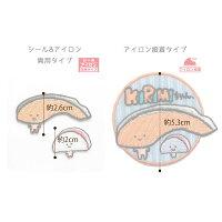 【KIRIMIちゃん.】ワッペン