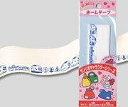 【サンリオ】シンカンセンネームテープ
