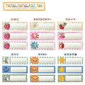 【fanfancotton】ネームタグ入園・入学準備に☆【RCP】
