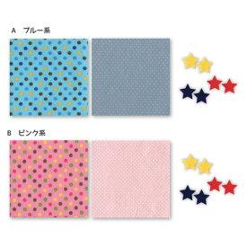 【fanfan cotton】デコ生地・シールワッペン付きセット (アイロン接着)