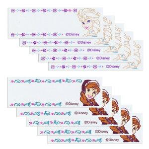 【DISNEY】ディズニーアナと雪の女王まいネーム10枚セット(アナ&エルサ)