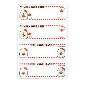 【Sumikko gurashi】すみっコぐらし ネームラベル いちご 4枚付き  アイロン接着