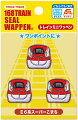 人気の電車&新幹線【トレインシリーズ】トレインエンブレム(0系新幹線)アイロン接着タイプ
