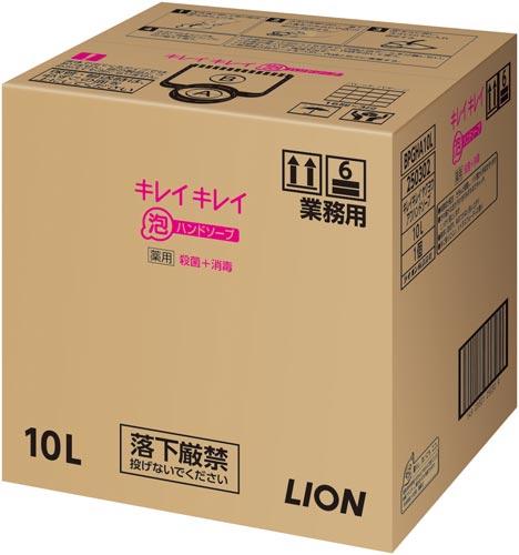 【泡で出るタイプの大容量業務用】キレイキレイ薬用泡ハンドソープシトラスフルーティの香り10Lバッグインボックス(コック1個内納)