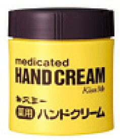 手荒れを防ぐ、長時間保湿、キスミー薬用ハンドクリームジャータイプ 75g