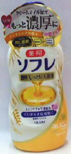 【BATHCLIN】薬用ソフレ濃厚しっとり入浴液リッチミルクの香り 480mL