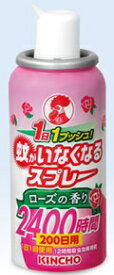【KINCHO】蚊がいなくなるスプレーローズの香り200日用 45ml
