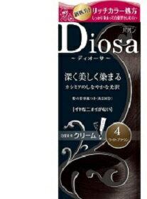【Diosa】パオンディオーサクリーム 4 ライトブラウン
