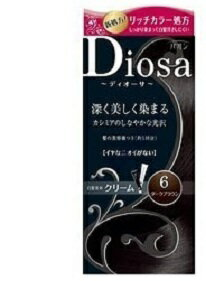 【Diosa】パオンディオーサクリーム 6 ダークブラウン