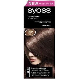 【SYOSS】サイオスヘアカラークリーム3Nプレミアムベージュ