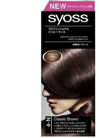 【SYOSS】サイオスヘアカラークリーム4Nクラシックブラウン