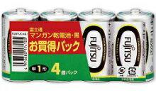 【FDK】富士通マンガン乾電池単1形4個パック R20PUC(4S)