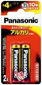 【Panasonic】パナソニックアルカリ乾電池単4形2個パック LR03XJ/2B