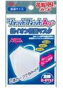 【ヨコイ】銀イオン抗菌マスク、シャットフィットAg+立体ガーゼマスクふつうサイズ 1枚 NO.SM4250M
