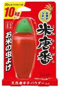 お米の虫よけ米唐番10kgタイプ 45g