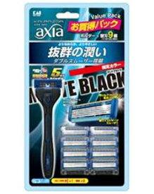 貝印 KAI RAZOR axia MATTE BLACK (カイレザーアクシアマットブラック)替刃9付バリューパック
