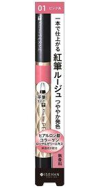 【配送料無料!】キスミーフェルム紅筆リキッドルージュ 01 やわらかなピンク