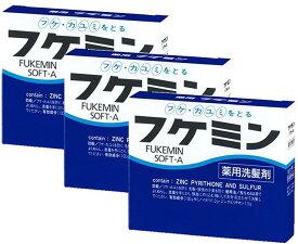 フケミンソフトA10g×5包箱×3個セット