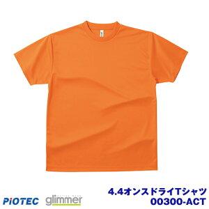 【glimmer】 グリマー 00300-ACT 4.4オンスドライTシャツ オレンジ L