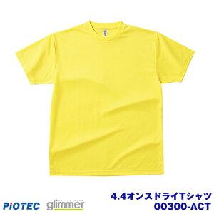 【glimmer】 グリマー 00300-ACT 4.4オンスドライTシャツ イエロー L