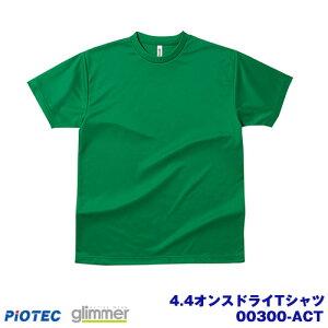 【glimmer】 グリマー 00300-ACT 4.4オンスドライTシャツ グリーン SS