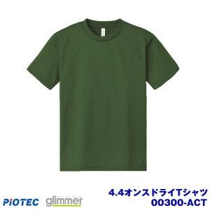 【glimmer】 グリマー 00300-ACT 4.4オンスドライTシャツ オリーブ LL