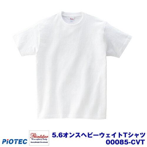 【Printstar】 プリントスター 00085-CVT 5.6オンスヘビーウエイトTシャツ ホワイト 160cm