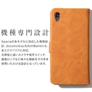 Xperiaアンティークレザー風手帳ケース