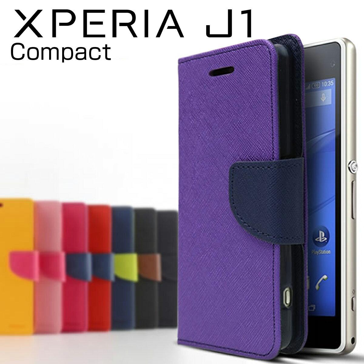 エクスペリアJ1コンパクト XperiaJ1Compact コンビネーション カラー 手帳型ケース|ケース スマホケース カバー 携帯ケース 手帳型 アンドロイド スマホカバー スマフォケース 手帳ケース シンプル スマートホンケース スタンド スマフォ カードポケット スマホ手帳型ケース