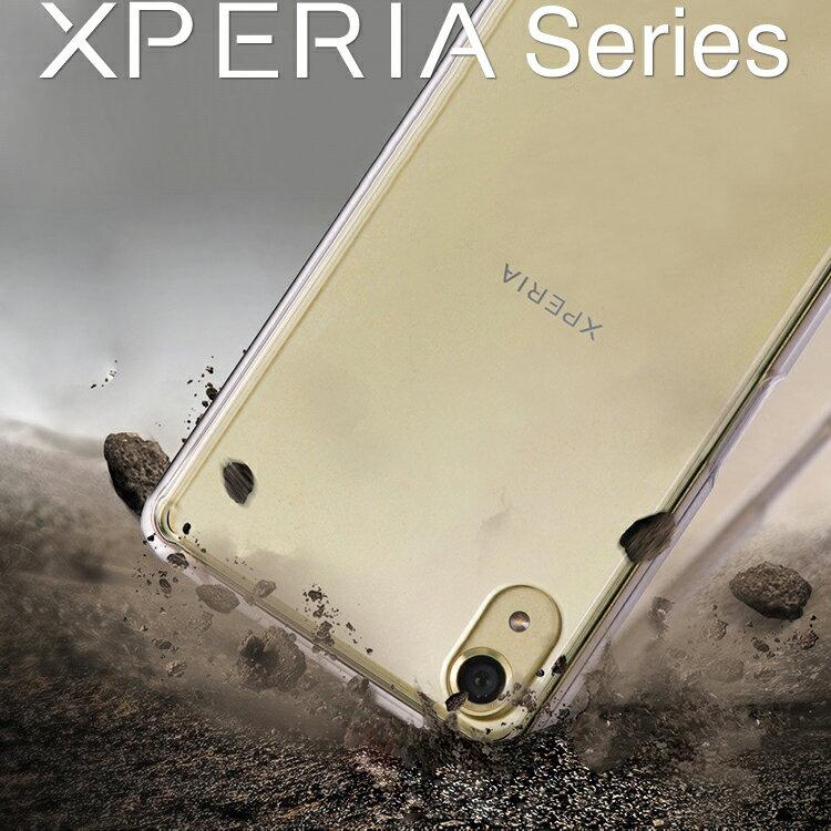 耐衝撃TPUケース | クリアケース TPU 耐衝撃 衝撃吸収 スマホケース カバー ケース アンドロイド ソフトケース スマホカバー tpuケース ソフト 携帯カバー 携帯ケース XZ1 XZ1Compact XZ XZPremium Z5 Z5Premium XPerformance シンプルケース Xperia エクスペリア XZ2 XZ3