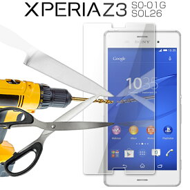 Xperia Z3 フィルム ガラス保護フィルム XperiaZ3 フィルム SOL26 SO-01G 強化ガラスフィルム 液晶 9Hxperia エクスペリア アンドロイド スマホ z3 Android 保護シート 強化ガラス 画面保護シート 保護シール スマホフィルム 保護ガラス 画面保護フィルム
