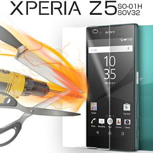 Xperia Z5 フィルム ガラスSO-01H SOV32 強化ガラスフィルム 9H画面保護 フィルム 強化ガラス保護フィルム 画面保護シート xperia z5 エクスペリアz5 ガラスフィルム xperiaz5 保護フィルム 保護シート