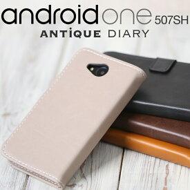 04fcf7f00f アンドロイド ワン 507SH Android One アンティークレザー手帳型ケース | スマホ ケース スマホ カバー 送料