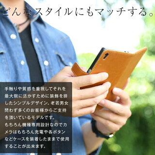 アローズNXarrowsNXF-01Jアンティークレザー手帳型ケース